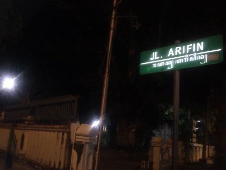 Papan nama Jalan Arifin Sala